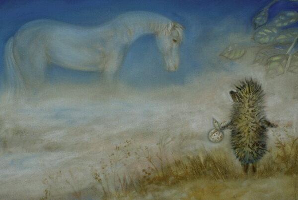 пришелец картинки ежик в тумане с лошадью избавиться пигментных