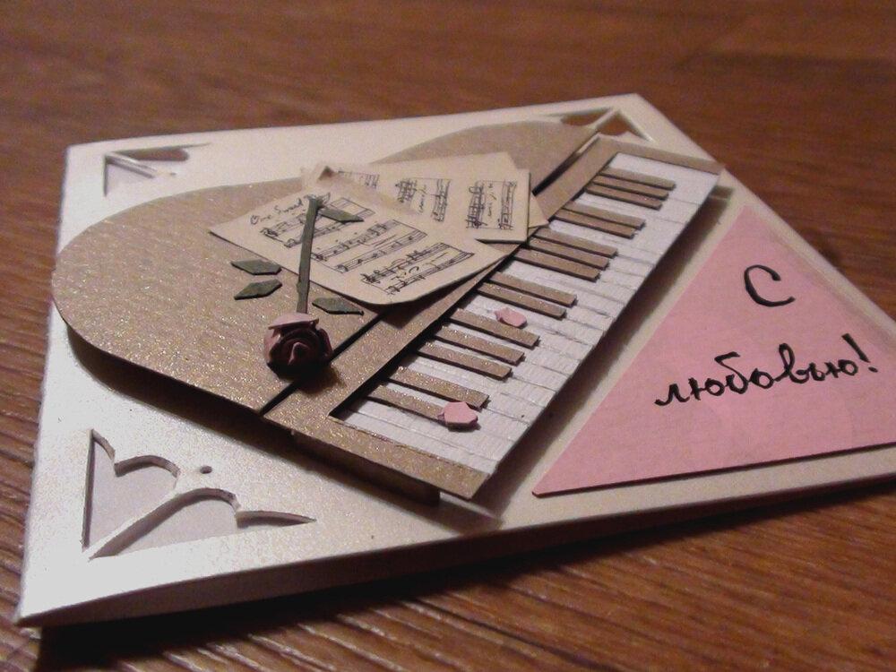 Музыкальные картонные открытки