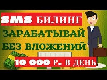 Где заработать деньги в интернете от 200 до 500 рублей в день без вложений где за день заработать деньги в интернете