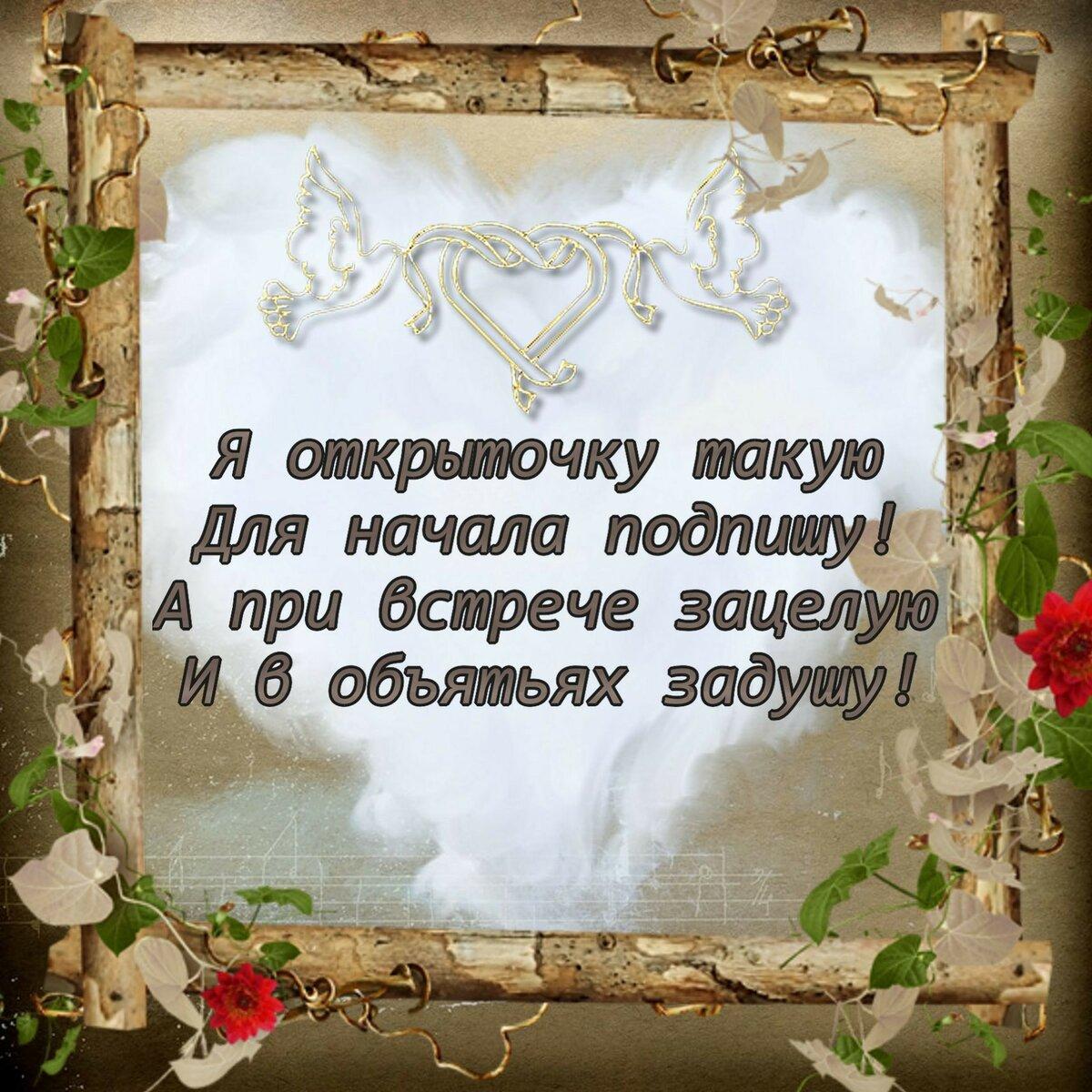поздравления для любимого не в стихах красивые