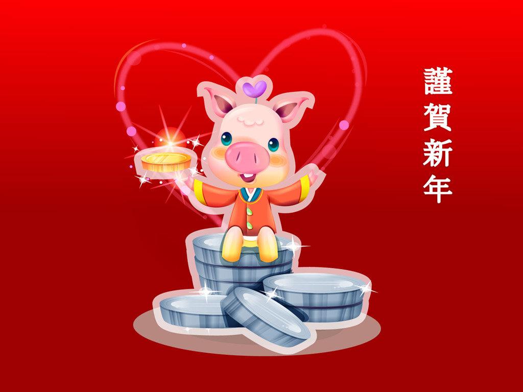 Китайские открытки с годом свиньи
