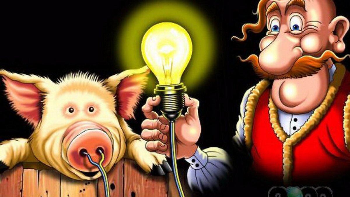 Картинки смешных энергетиков, мая цветной