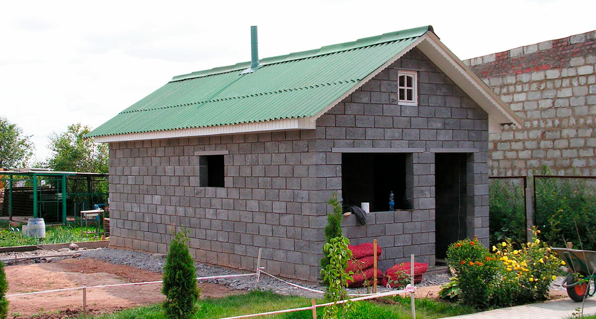 рассчитать строительство дома из шлакоблока