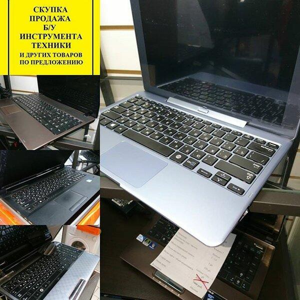 Москва купить ноутбуков ломбард в ломбарде стоит грамм серебра сколько