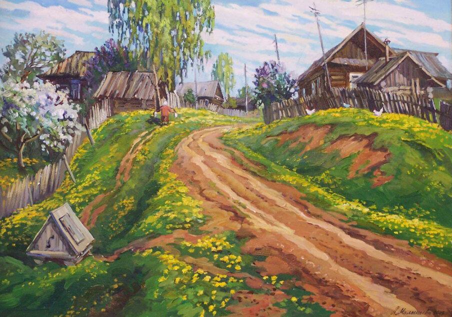 Картинки родного села