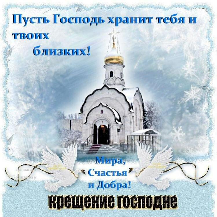 Картинки ротвейлерами, открытки с крещением господним 15 февраля