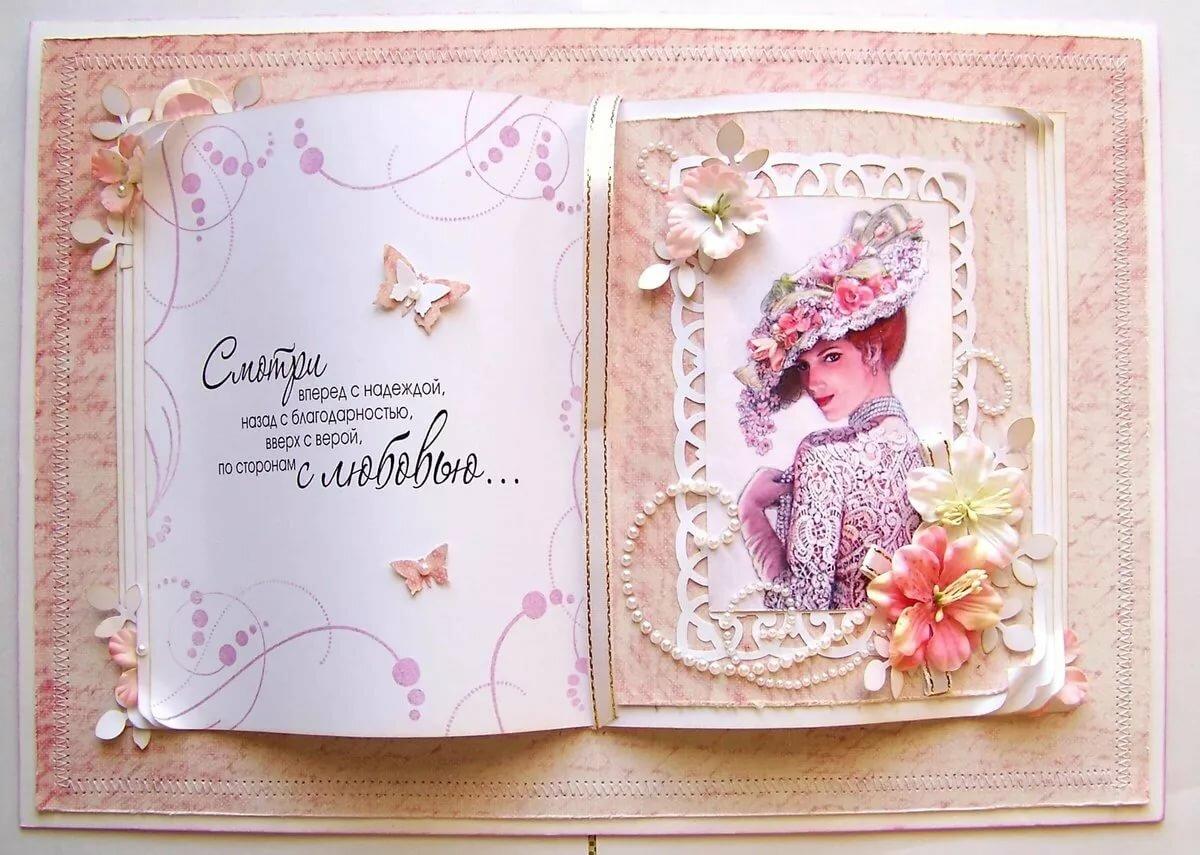Открытки ручной работы ко дню рождения девочке