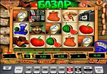 Создать онлайн казино