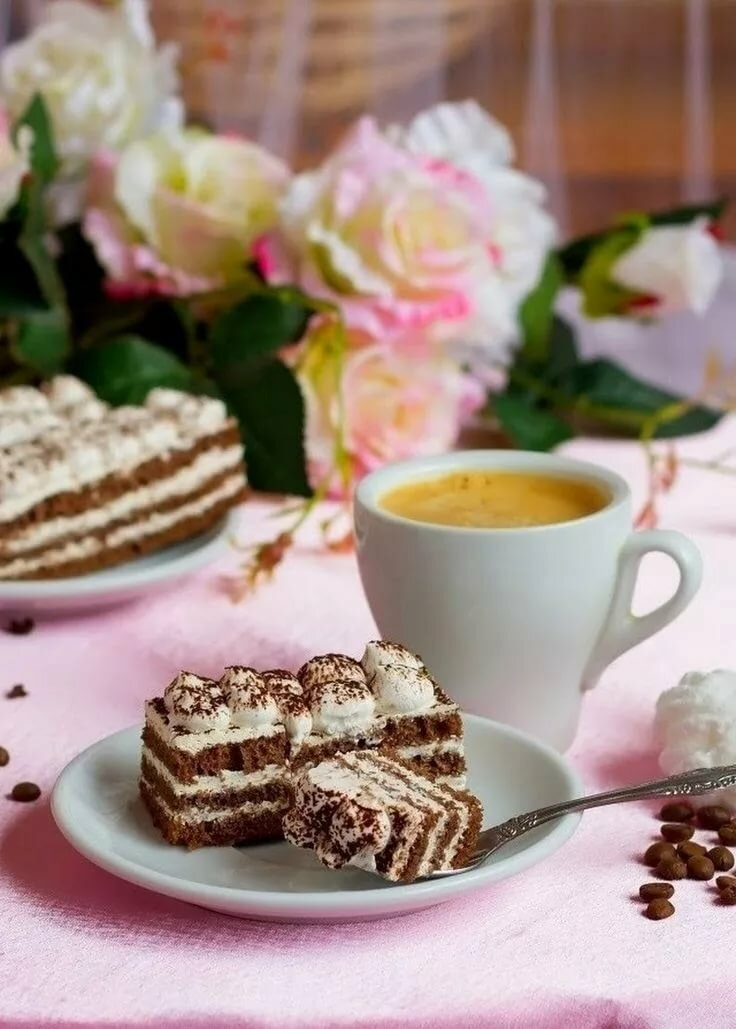Открытки кофе с пирожным