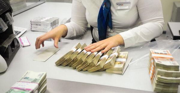 банк сбербанк оставить заявку на кредит
