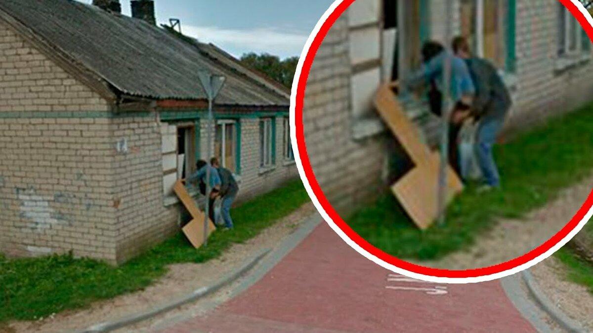 здешнему самые странные фото гугл карты это весьма рискованный