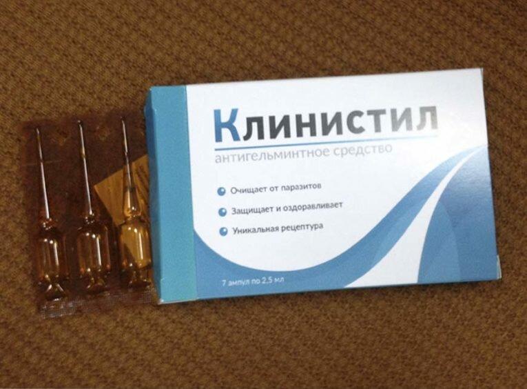Клинистил от паразитов в СергиевомПосаде