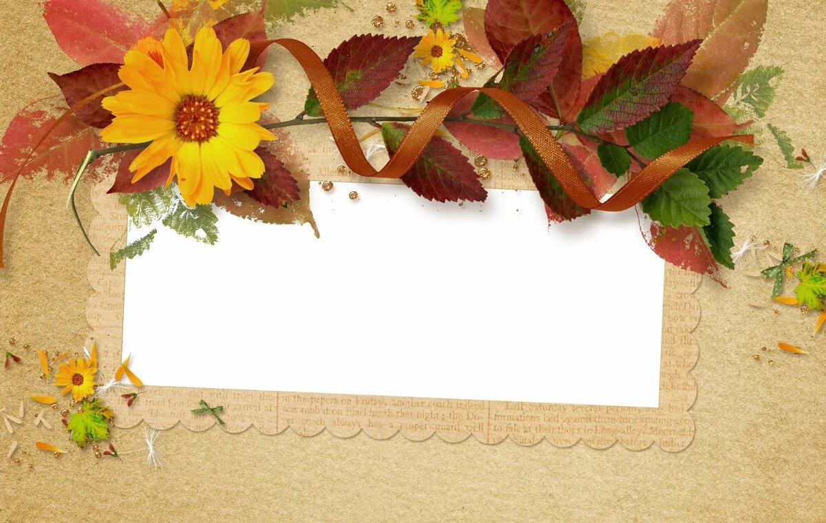 счастливом шаблон открытки приглашения на день учителя этом, специалисты рекомендуют