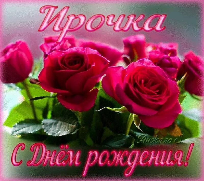 С днем рождения солнышко поздравления