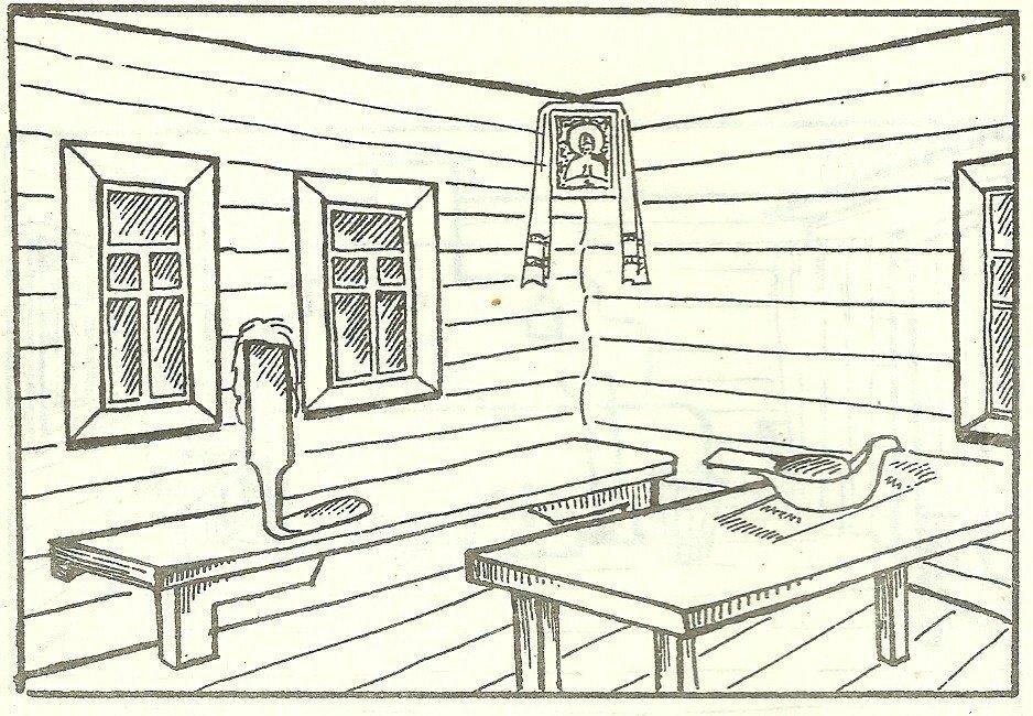 рисунок дом внутри карандашом поэтапно для начинающих могла