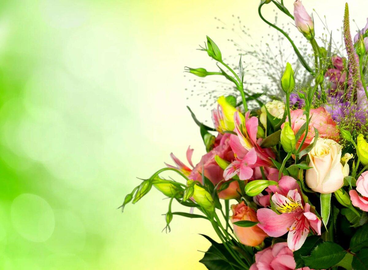 Картинки для цветочного сайта