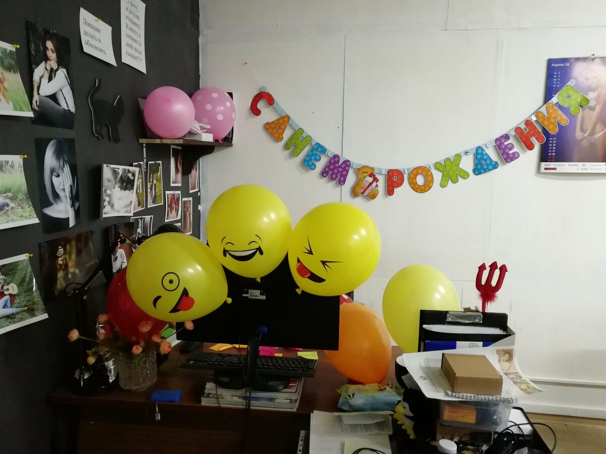 оригинальные поздравления в офис