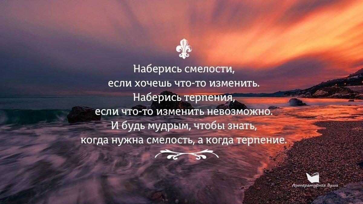 стихи о терпении в любви выдержанный спокойных тонах