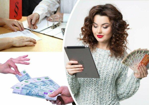 совкомбанк взять кредит наличными онлайн заявка без справок и поручителей