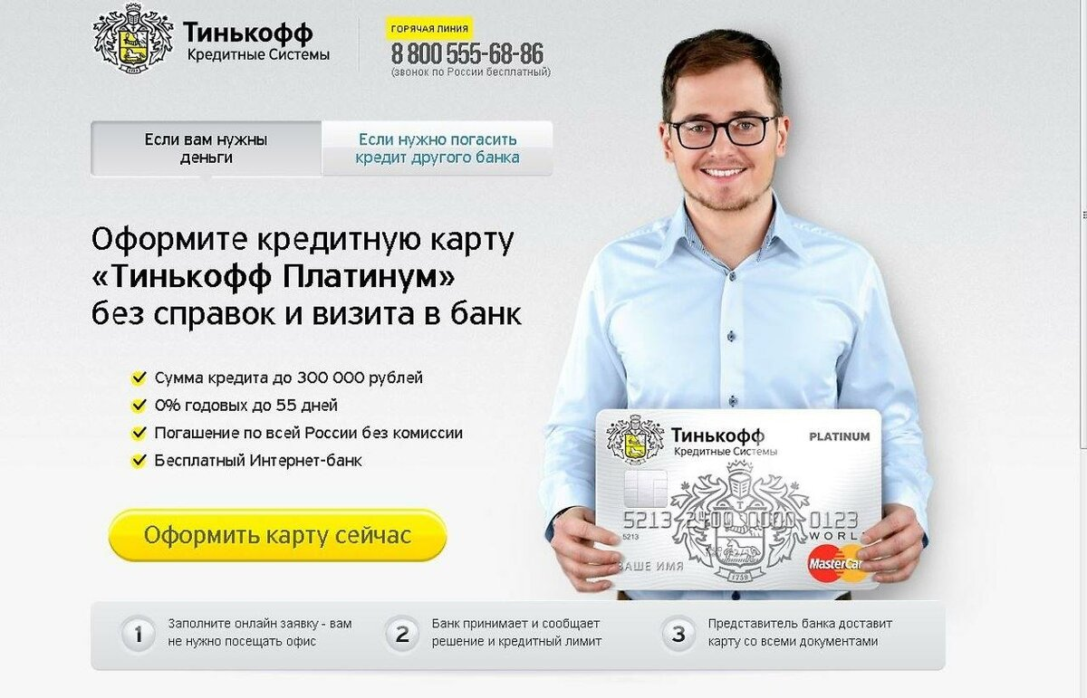 фото рекламы с уникальным торговым предложением