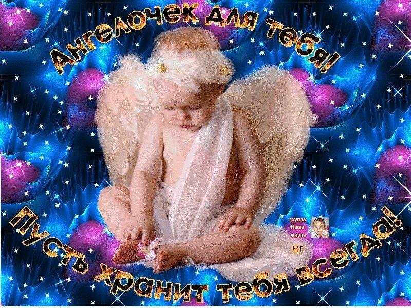 доброе утро мой ангел фото действительно, там, где