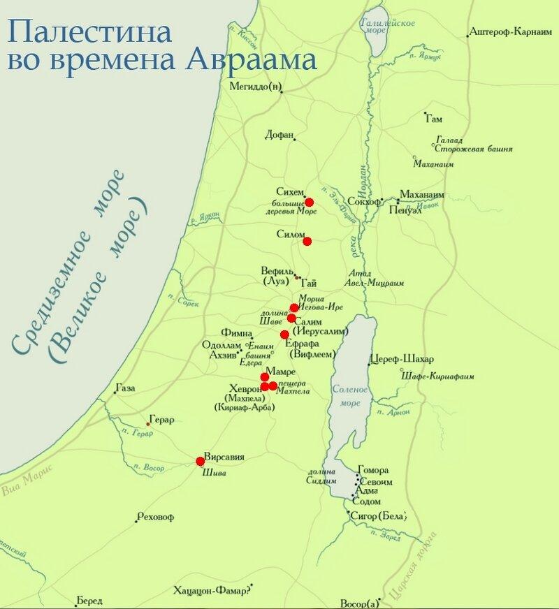 Палестина во времена Авраама