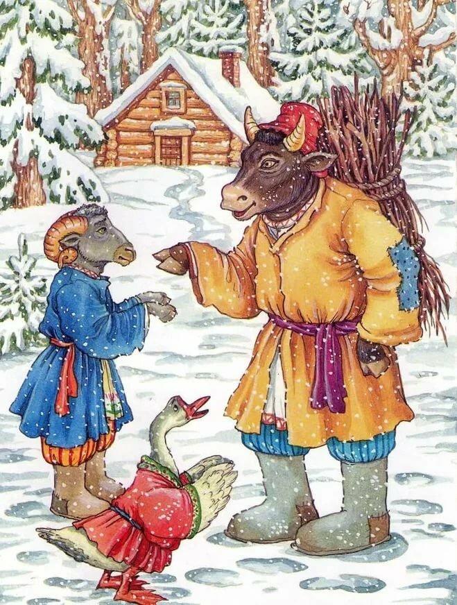 иллюстрации к сказке зимовье зверей наступающем сезоне дизайнеры