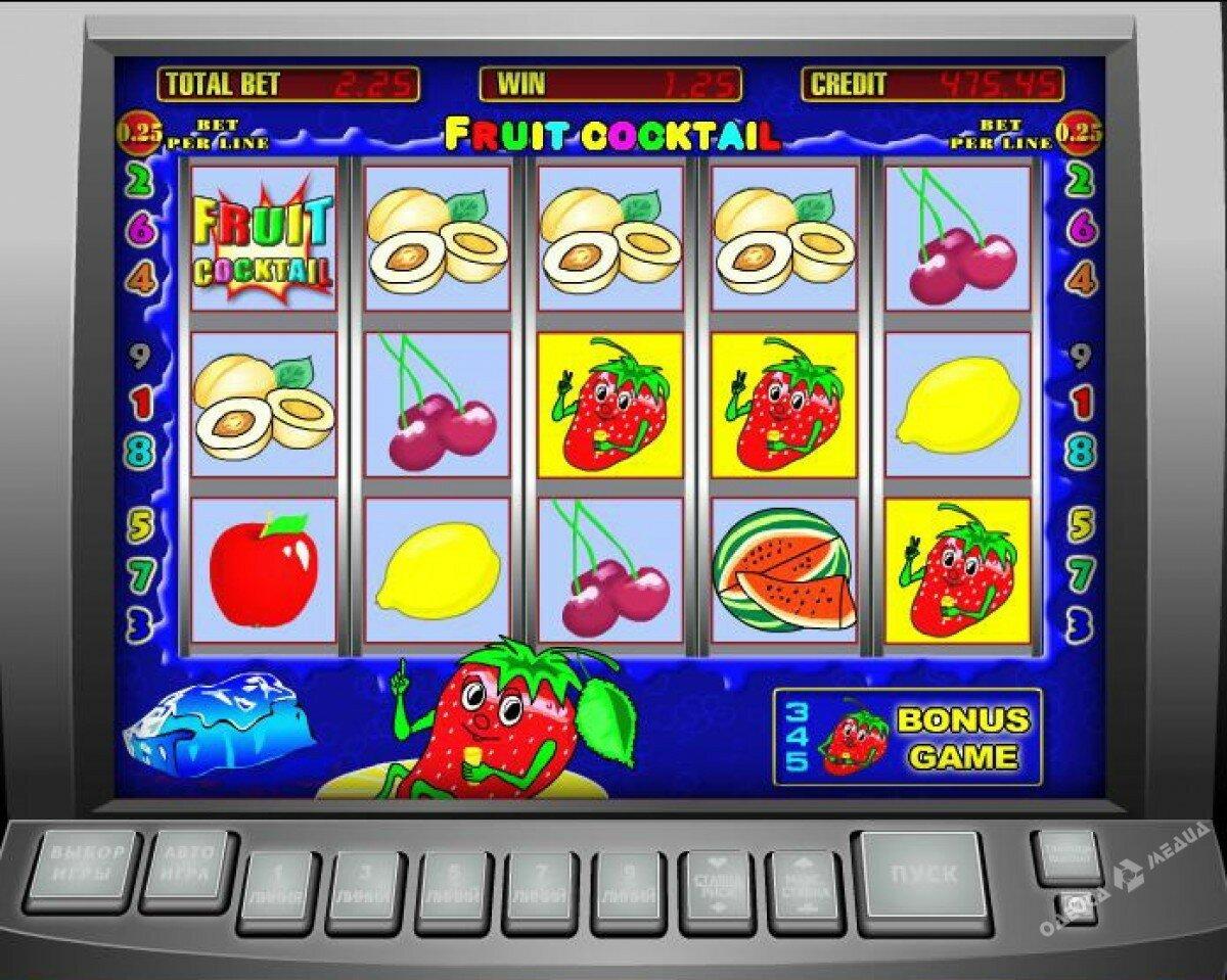 Што зяўляецца азартнай гульнёй