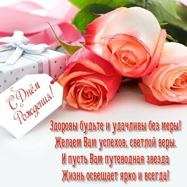 Вип поздравления с днем рождения женщине начальнице