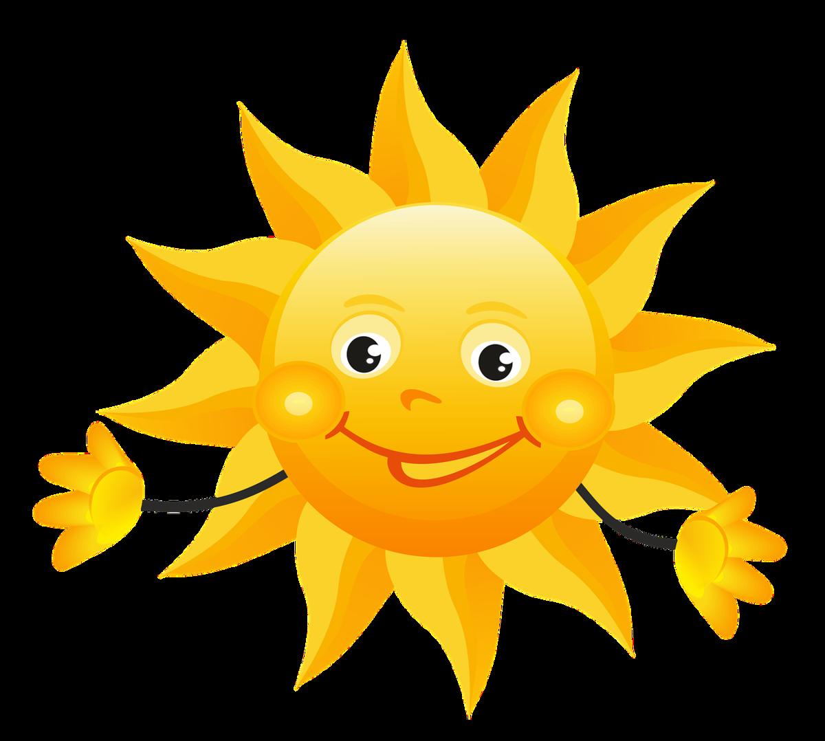 занималась картинки солнышко солнце для