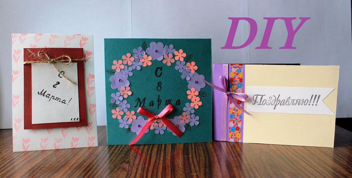 Рождением, открытки на 8 марта на английском своими руками