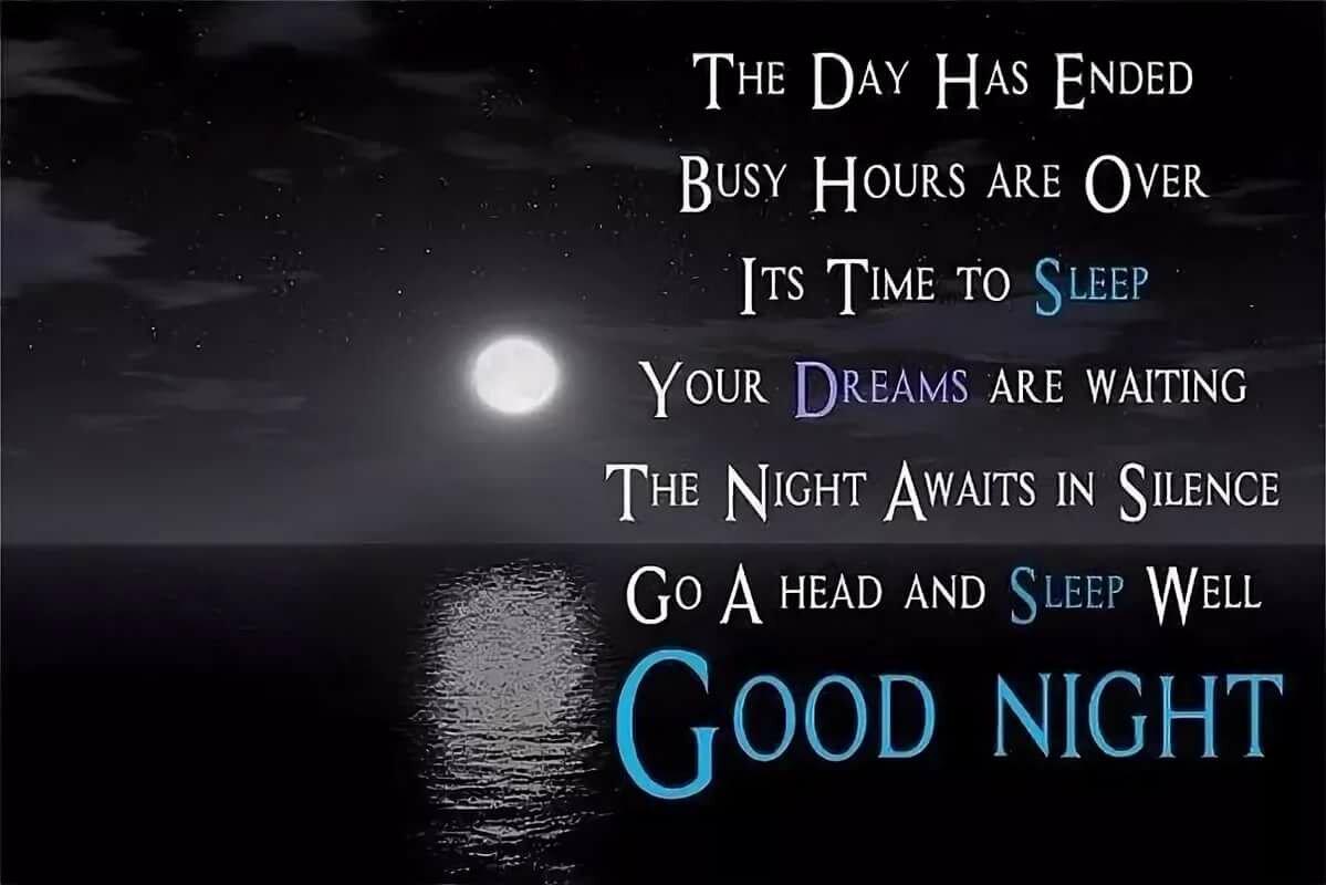 Днем знаний, картинки с пожеланием спокойной ночи на английском языке
