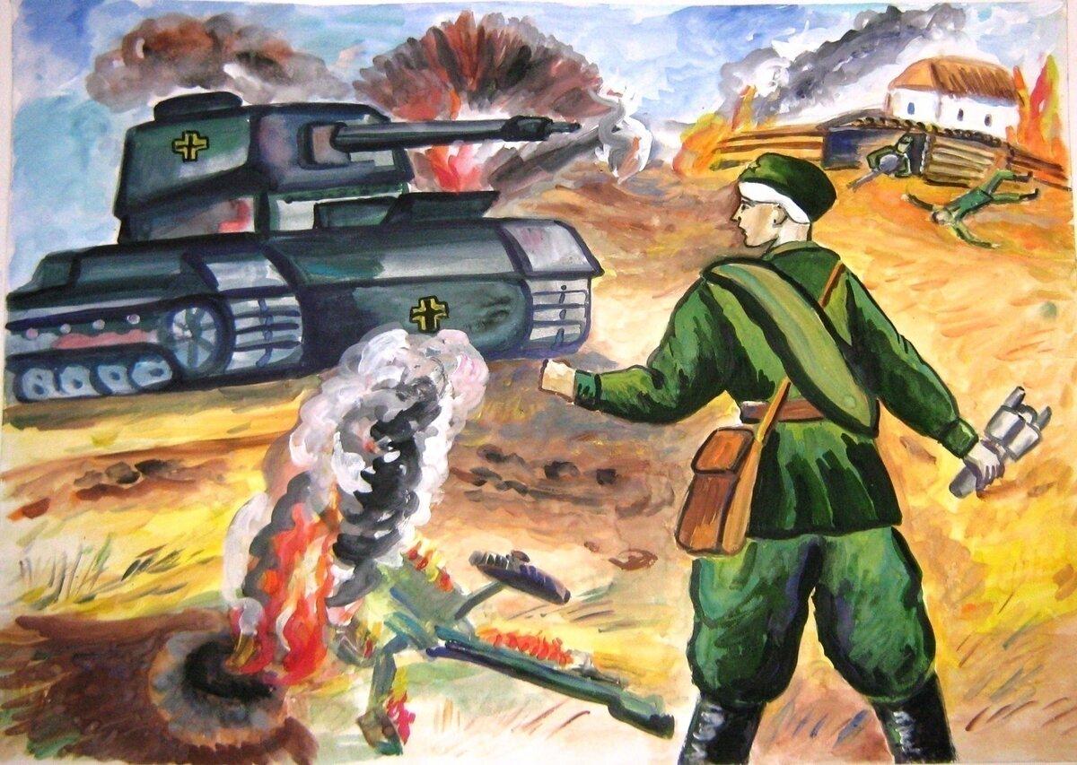 Военная тематика картинки для детей