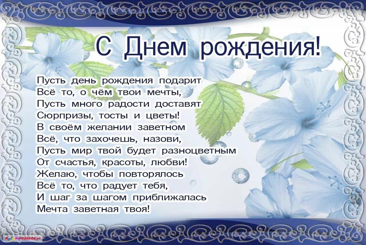 Поздравление с днем рождения леры открытка, открытка день