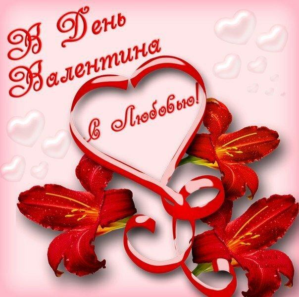 красивые открытки валентинки ко дню святого валентина тени подчёркивают объём