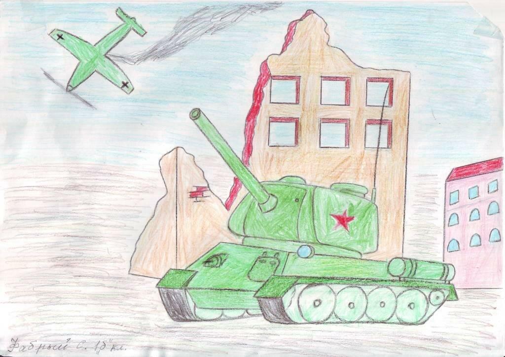 Картинки к 23 февраля для школьников рисунки, анимация картинки удачного