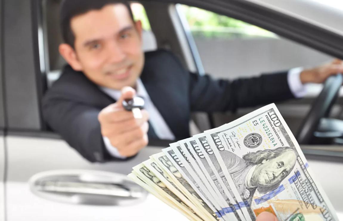 Фото машины деньги