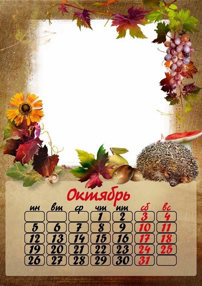 Рамки, 6 марта картинки шаблоны календаря
