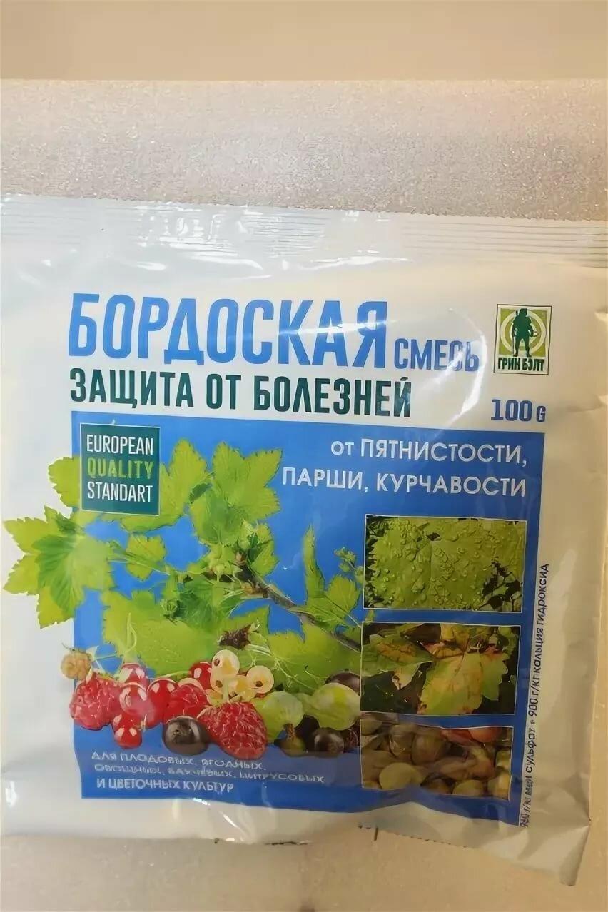 Обработка винограда весной бордоской смесью