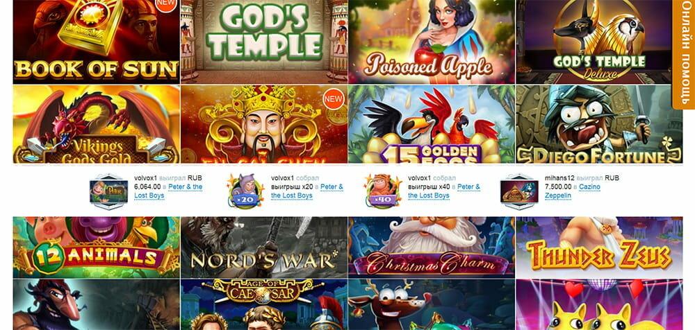 casino x приложение