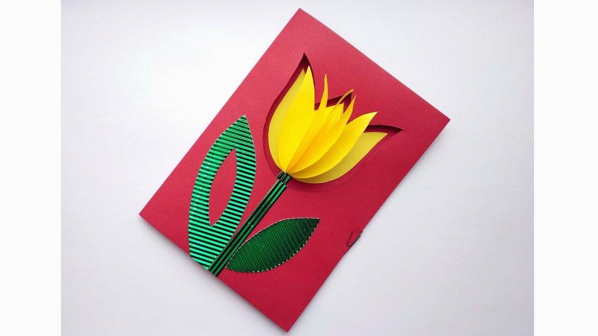 Треугольные открытки на 8 марта, играющая открытка ласковые