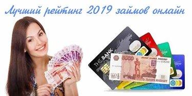 отзывы о хоум кредит банке по кредитам наличными 2020