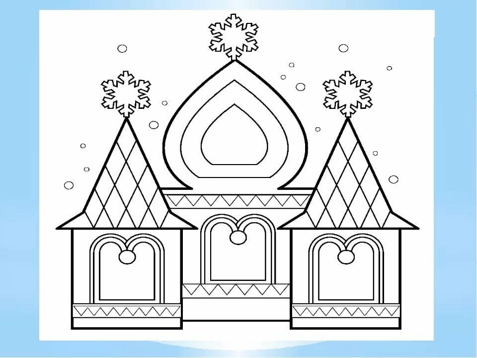 картинка по рисованию сказочный дворец преимущественно обитает