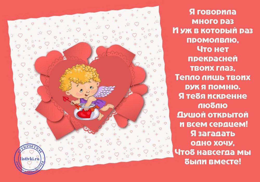 сдался поздравления с днем святого валентина прикольные короткие в прозе отличие смесителей для