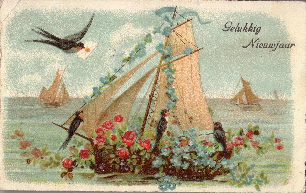 Английском, эстонская открытка с днем рождения