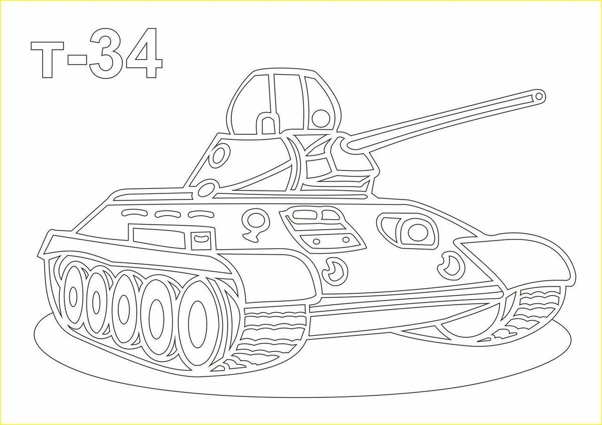 Шаблоны к открыткам на 23 февраля танк