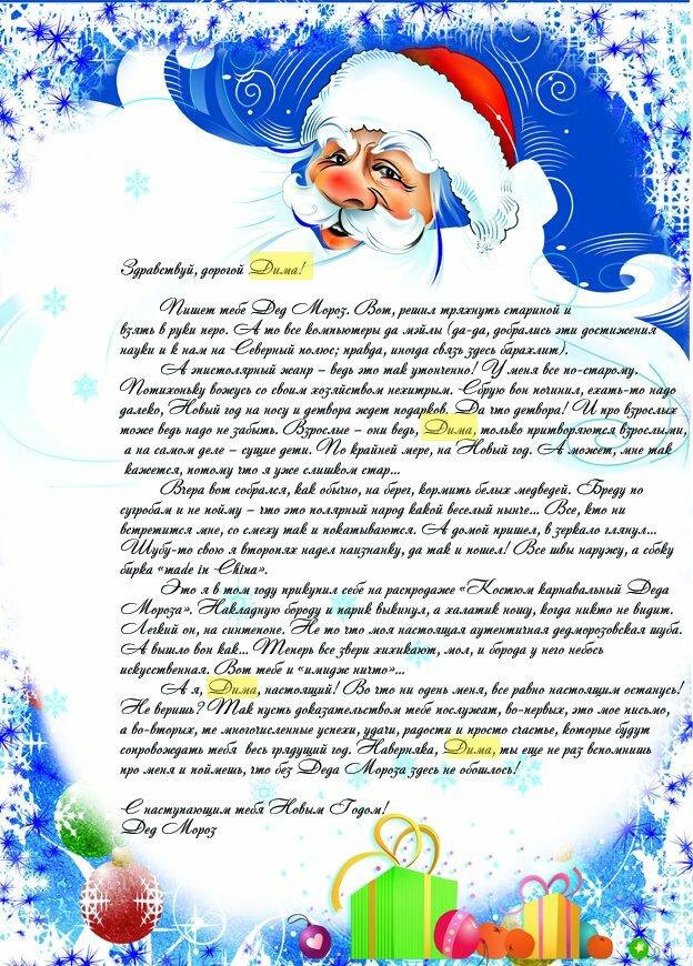 Поздравления в стихах с днем рождения гимназии в стихах сладкий пышный