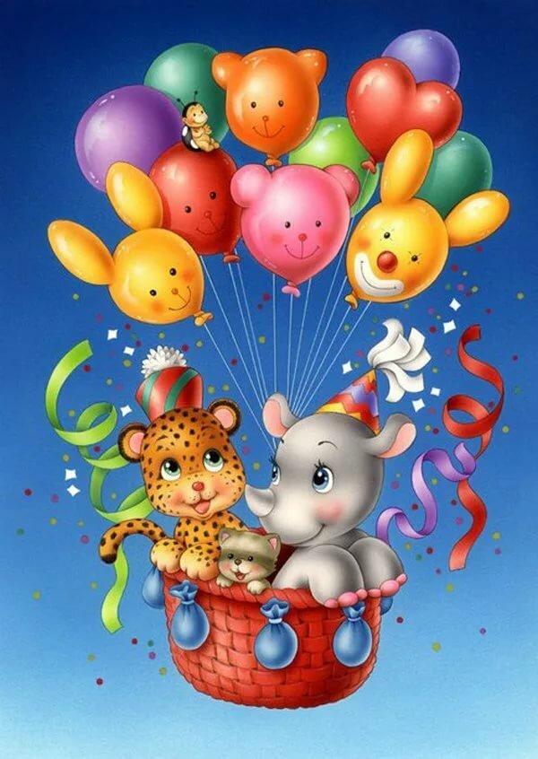 Днем рождения, детская яркая открытка