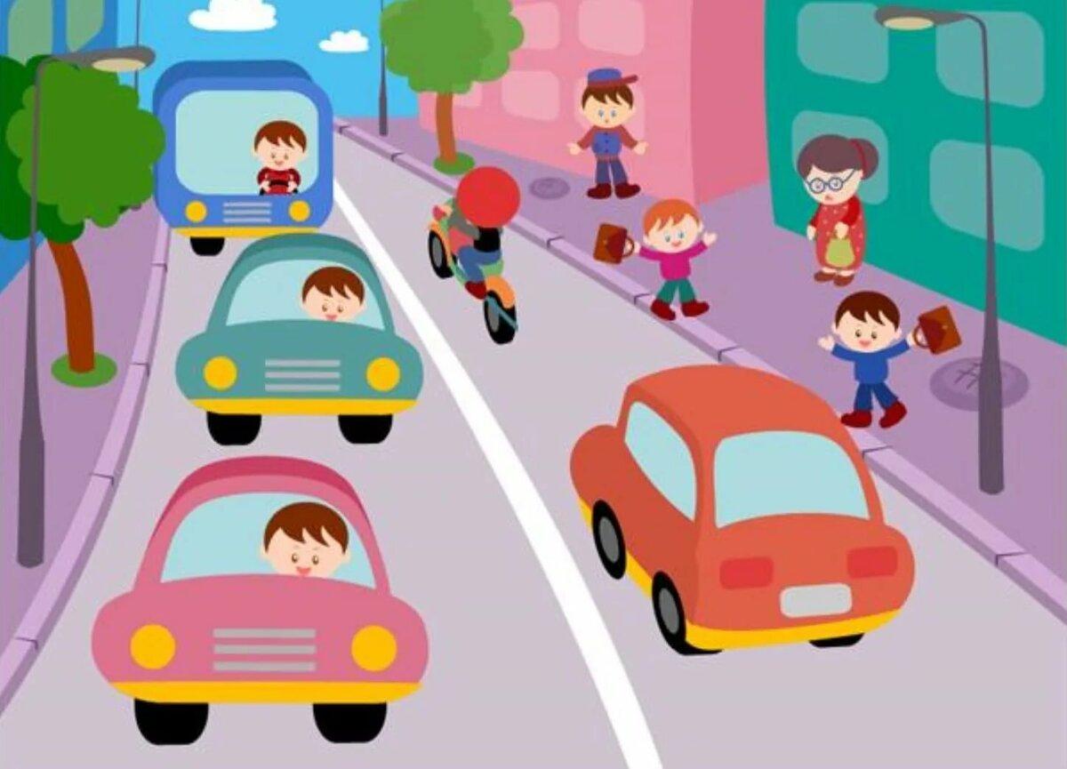 Картинка машины для детей на дороге