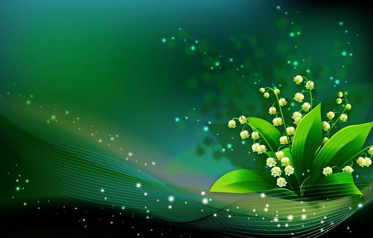 Открытки под, открытки с зеленым фоном